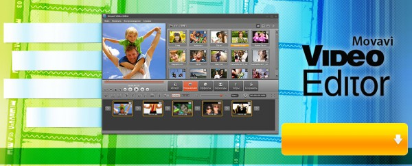 videoeditor_new_banner