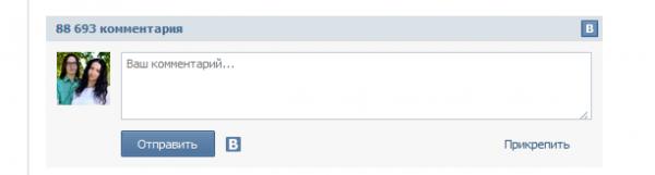 vk.com_comments