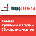 SSL-сертификаты