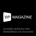 WP Magazine