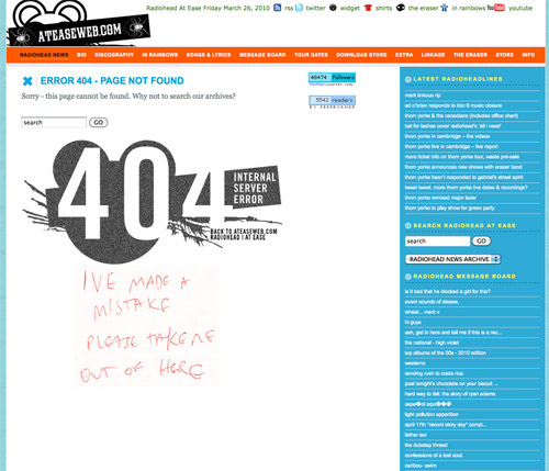 Дизайн страницы 404