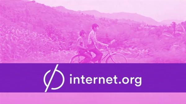 Internet.org - компания, занимающаяся подключением стран к интернету
