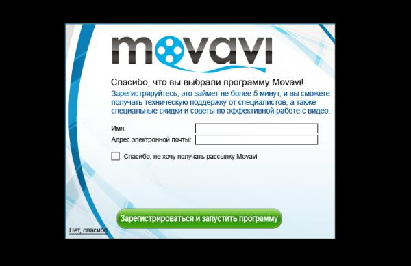 movavi1