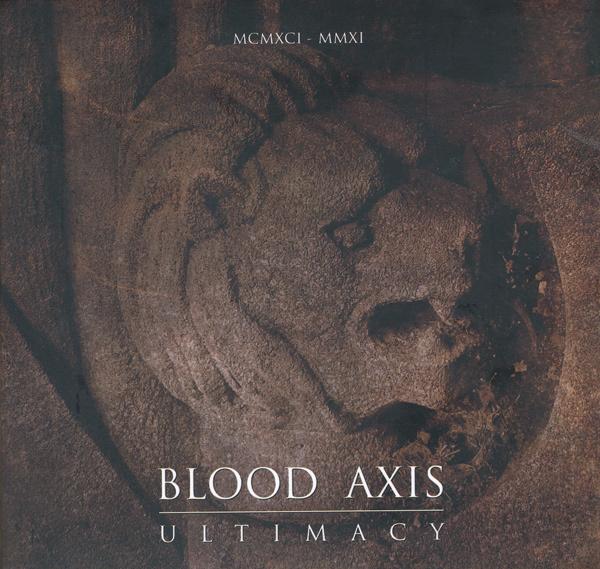 """Альбом """"Ultimacy"""" все же впоследствии был выпущен"""