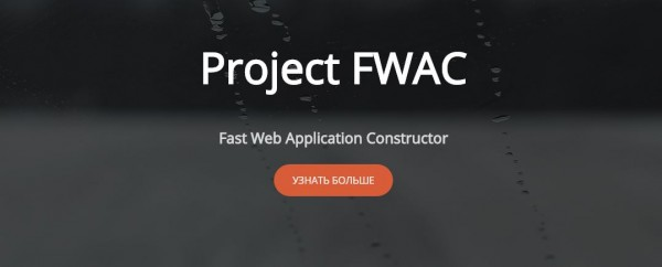 fastwebapp