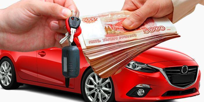 Про автоломбарды банки которые выдают кредит под залог птс автомобиля