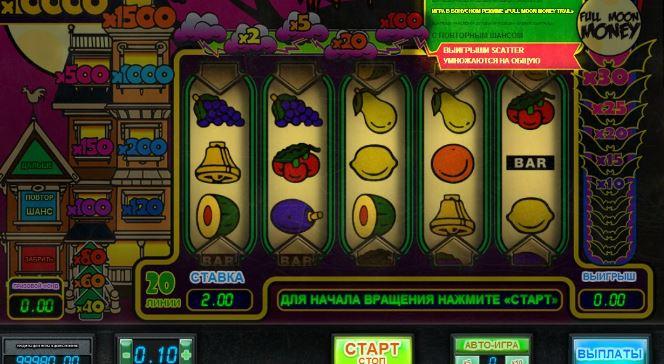 Гра crazy fruits онлайн