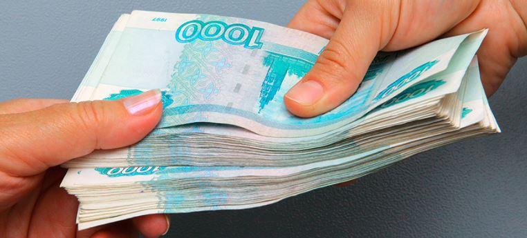 Срочные займы на небольшие суммы: почему это удобно – Блог про WordPress