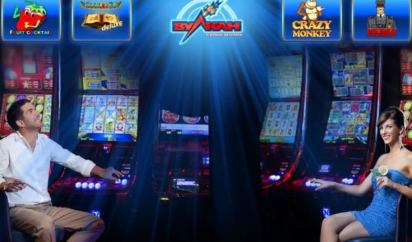 Вулкан казино
