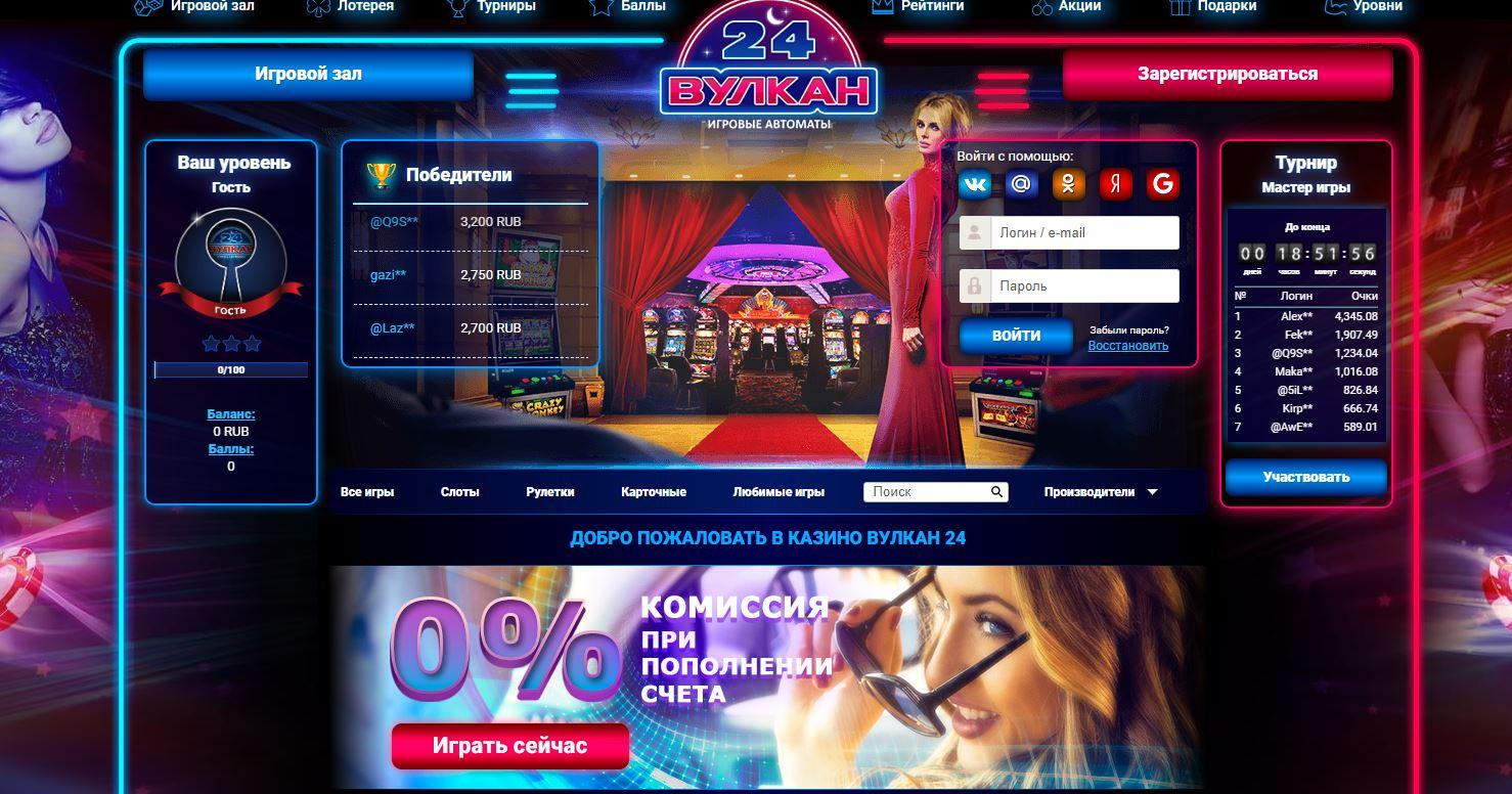 Онлайн игра казино безопасная fortune в онлайн казино
