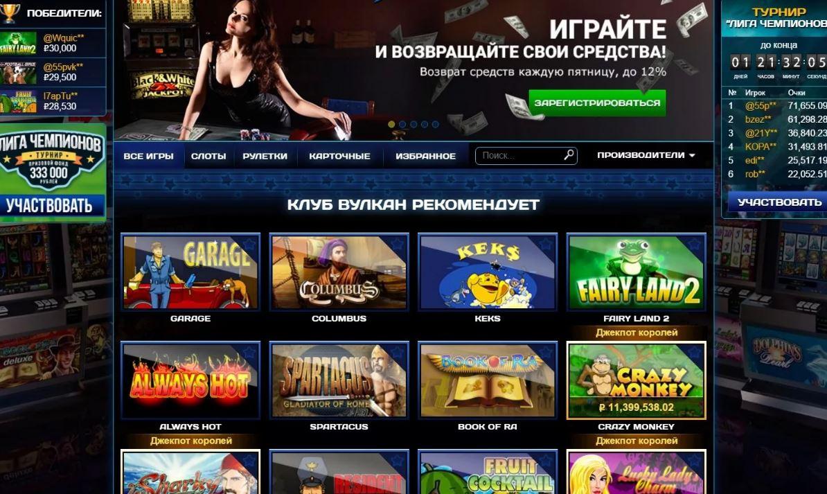 Как взломать аккаунт в интернет казино художественные фильмы про казино